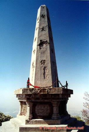 http://www.travel-in-china.net/photos/Hua_shan_15.jpg